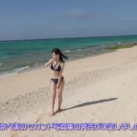 Screenshot, Yanagawa Nanami (梁川奈々美)