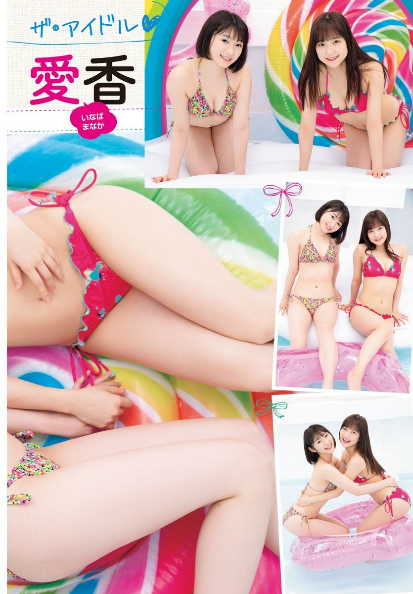 Inaba Manaka (稲場愛香), Juice=Juice, Miyamoto Karin (宮本佳林), Shounen Champion
