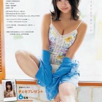 Bikini, Magazine, Ohara Yuuno (大原優乃), Oppai, Young Animal