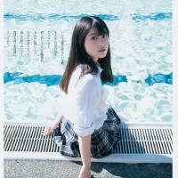 Sakura Gakuin (さくら学院), Sugimoto Mariri (杉本愛莉鈴), Young Jump Magazine