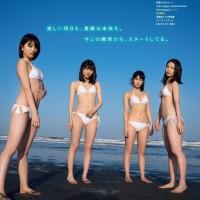 Asakura Kiki (浅倉樹々), Magazine, Ogata Risa (小片リサ), Ono Mizuho (小野瑞歩), Tanimoto Ami (谷本安美), Young Magazine