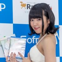 Bikini, Kouzuki Anjyu (香月杏珠), Press conference