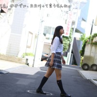Taya Nanako (田谷菜々子), Young Jump Magazine