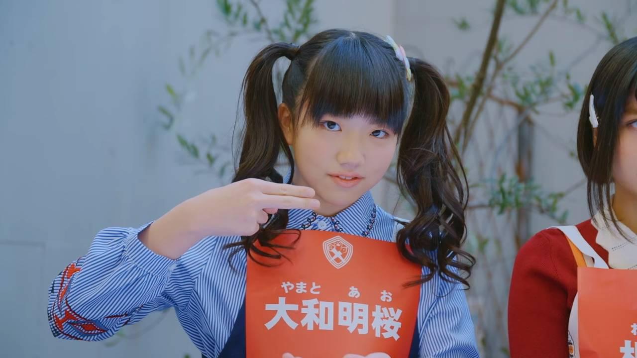 Niji no Conquistador (虹のコンキスタドール), Screenshot, Yamato Ao (大和明桜)