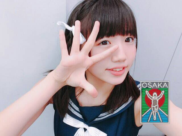Niji no Conquistador (虹のコンキスタドール), Yamato Ao (大和明桜)