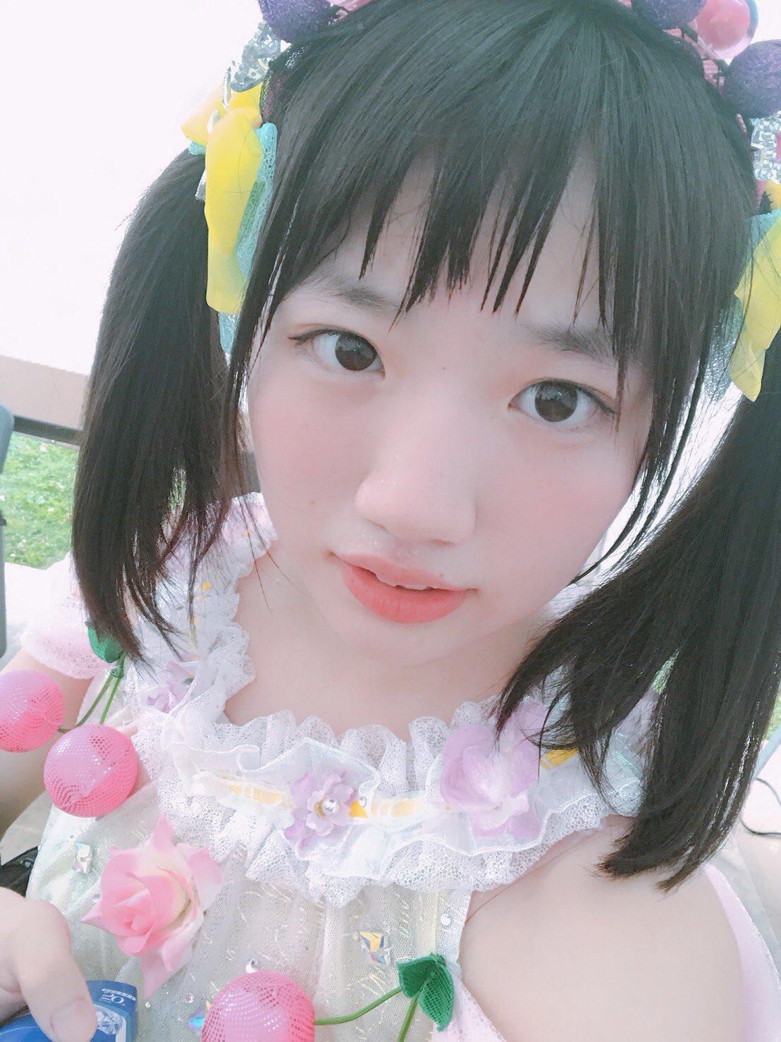 Yamato Ao (大和明桜)