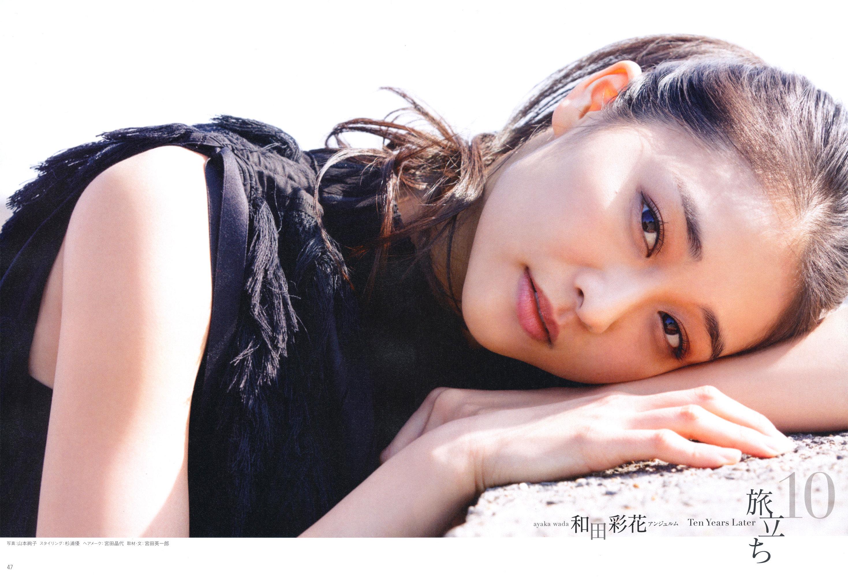 和田彩花さんがガチでヤバい人だった件www www www www www
