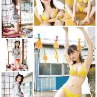 Ishida Momoka en la revista Young Jump (2020 N°48)